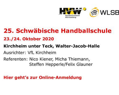 Schwäbische Handballschule 2020 ausgeschrieben