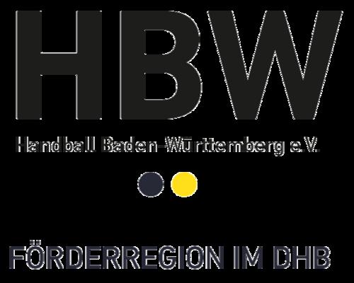 Homepage von Handball Baden-Württemberg